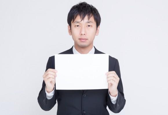 OOK85_partywohajimeyou20131223_TP_V (1)