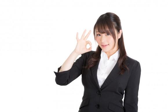 shokumukeirekisho-sakusei-point-5