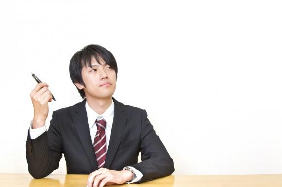 shokumukeirekisho shurui (2)