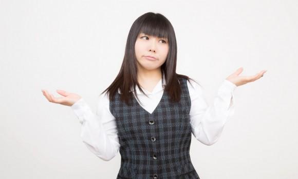 imifu